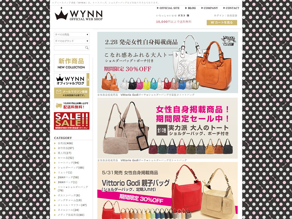 WYNN OFFICIAL WEB SHOP
